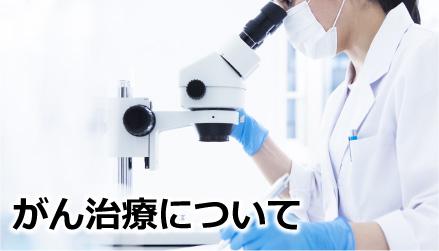 社団医療法人 岡村一心堂病院
